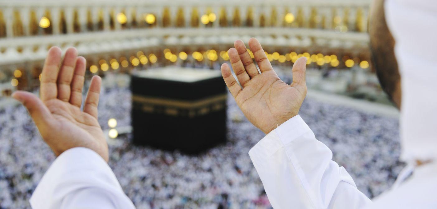 Молитва от сглаза и зависти мусульманская - Hpets